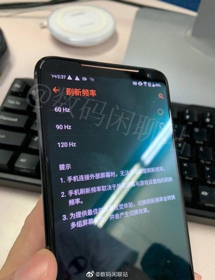 Asus-ROG-Phone-2-leak-nuti.mobi-2