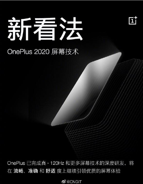 oneplus-8-2020-120-hz-screen-nuti.mobi