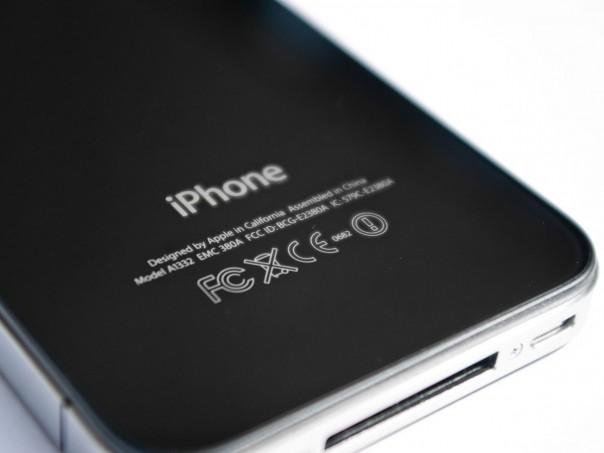 iphone-fcc-logo