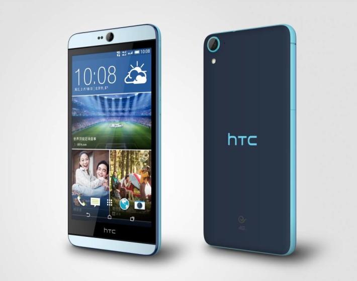 HTC-Desire-826 nuti mobi