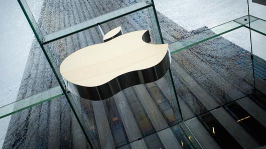 apple-logo-nuti-mobi