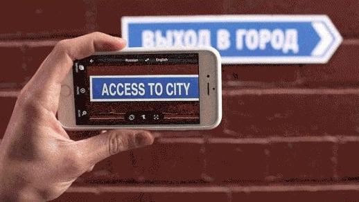 google-translate-nuti-mobi
